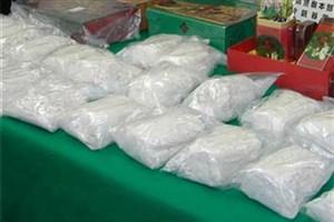 ماده مخدر تسبیح چیست؟