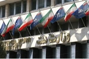 درخواست وزارت نفت برای ارائه مستندات پرداخت حقوقهای بالا در صنعت نفت