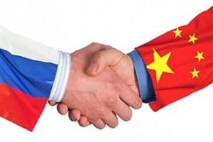 تاکید روسیه بر همکاری نظامی با چین