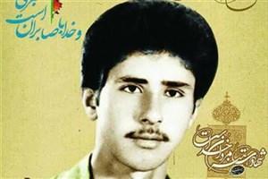 هویت شهید خاکسپاری شده در دانشگاه آزاد اسلامی بیضا شناسایی شد/ او اهل فسا است