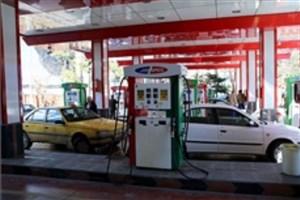 تاثیر منفی مصرف فرآوردههای نفتی بر رشد اقتصاد کشور بررسی شد