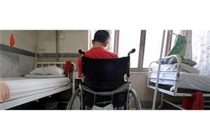مرکز نگهداری معلولان در فردیس تعطیل شد /انتشار فیلم اذیت و آزار معلولان/مرگ دو معلول مجهول الهویه
