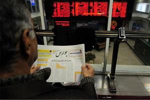 بازنگری در تفسیر ماده ۱۴۱ /معافیت مالیاتی شرکتهای زیان دیده
