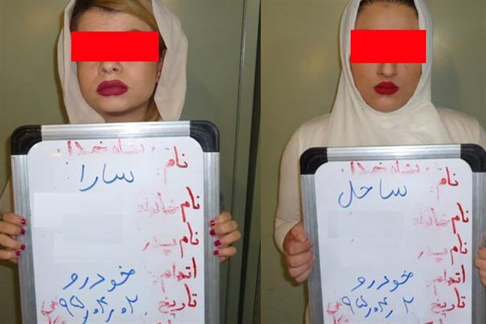 سرقت میلیاردی دو دختر جوان