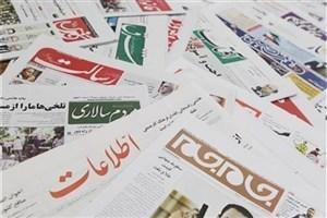 کانال های تلگرامی اعتبار خبری ندارند / مردم خبرها را تنها از مطبوعات و سایت های خبری معتبر دنبال کنند