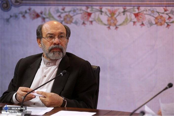 جلسه هیات ممیزه دانشگاه آزاد اسلامی