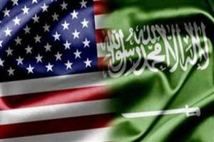 گاردین: سیاست ترامپ در قبال ایران خطرناک است