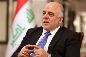 ورود نخست وزیر عراق به تهران