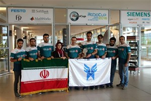 IAU Shines at the Top of RoboCup 2016