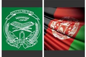 افغانستان و مذاکرات صلح با حزب اسلامی حکمتیار، آری یا نه؟