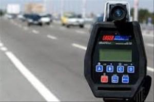 برخورد پلیس با سرعت غیرمجاز در تعطیلات