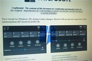 برخی از امکاناتی که اوایل سال 2017 به ویندوز 10 موبایل اضافه می شوند