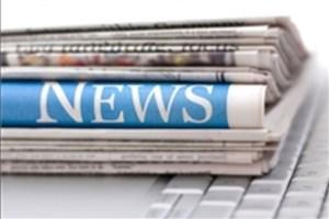 توجه صدها رسانه خارجی به حادثه بو علی سینا