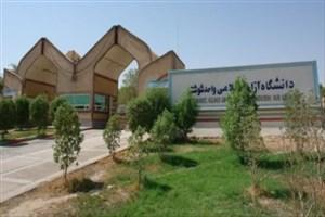 همکاری دانشگاه آزاد اسلامی شوشتر با شرکت کشت و صنعت کارون