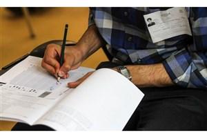 برگزاری آزمون قضاوت برای ٣٠ هزار متقاضی در ٢٢ مرکز