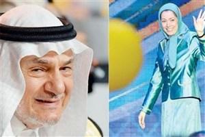 رشوه منافقین با پول های سعودی به نمایندگان آمریکا