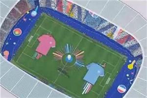 فینال یورو 2016 : گوشه ای از مراسم اختتامیه