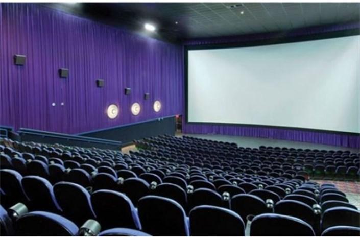 جزئیات تبدیل سالنهای دانشگاه آزاد به سینما