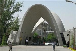 دانشگاه علم و صنعت،  برترین دانشگاه ایران از نگاه «تایمز»