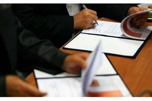 امضای 3 تفاهمنامه همکاری میان ایران و بلغارستان