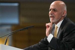 اشرف غنی : افغانستان در دوران ترامپ مناسبات دوستانه را با امریکا افزایش می دهد
