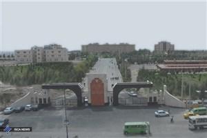 جزییات انتخاب واحد ترم تابستان دانشگاه آزاد اسلامی ورامین پیشوا علام شد