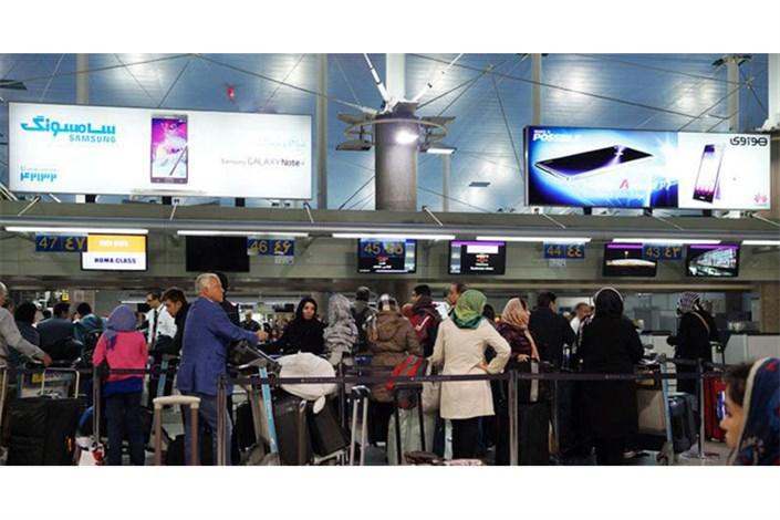 ویزای فرودگاهی گردشگران خارجی٣ ماهه شد