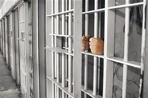 تحت پوشش قراردادن یک یتیم نیازمند،  مجازات فرد متخلف