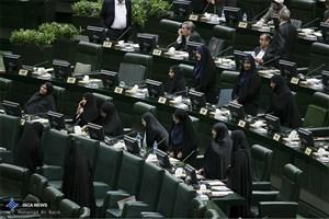 ناظران مجلس در کمیته تعیین مصادیق مجرمانه انتخاب شدند