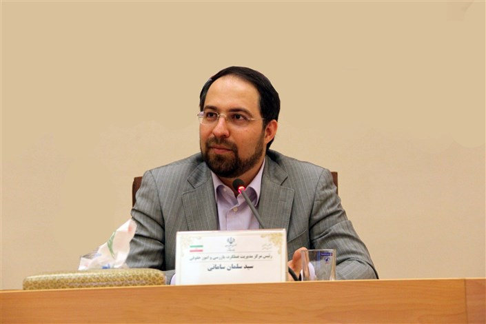 سید سلمان سامانی