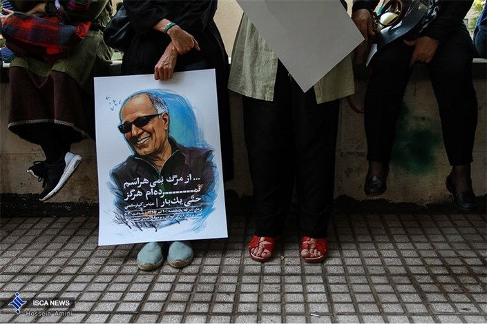 مراسم تشییع پیکر مرحوم عباس کیارستمی