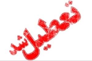 دلیل صدور حکم تعطیلی برای کارخانه آجر در اهواز