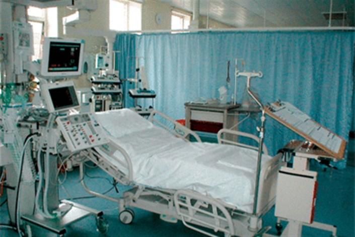 تخت ICU