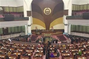 اعتراض نمایندگان پارلمان افغانستان به کمکهای عربستان به طالبان