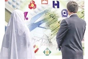 بررسی پرداخت وام ازدواج از منابع قرض الحسنه جاری