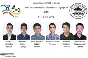 Iran National Mathematics Team Shines in 2016 IMO