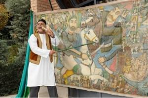 نخستین جشنواره سراسری پرده خوانی و نقالی غدیر برگزار می شود