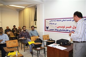 برگزاری دوره«اصول خبرنویسی»ویژه مدیران و مسئولان روابط عمومی واحد های دانشگاهی استان گیلان