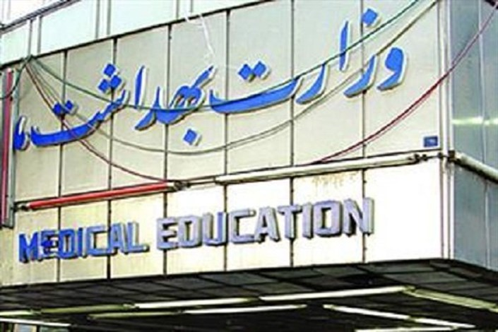 شرط ادامه تحصیل در یک دانشگاه قبرسی اعلام شد