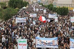 یمنی ها از استان های مختلف راهی میدان السبعین صنعا شدند