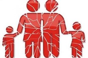 تغییرات چشمگیر  در نهاد خانواده و سبک زندگی/ عوامل اصلی طلاق وتک فرزندی