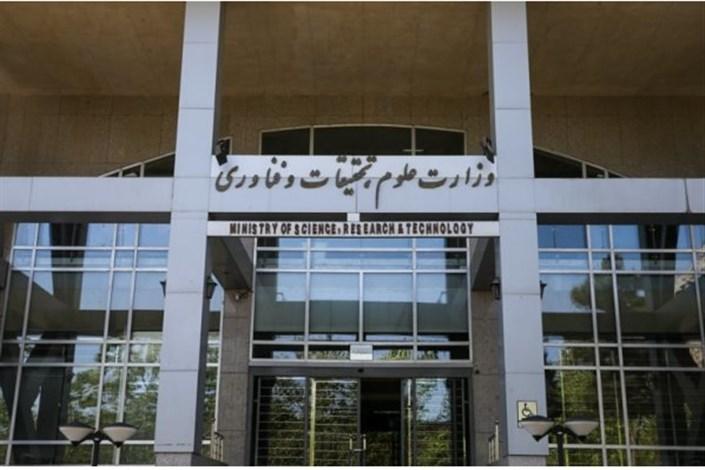 سرپرست دفتر برنامه، بودجه و تشکیلات وزارت علوم منصوب شد