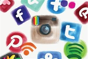 نگاهی به روند رو به رشد شبکه های اجتماعی و اپلیکیشن های پیام رسان/چرا یاهو برای همیشه خاموش می شود؟