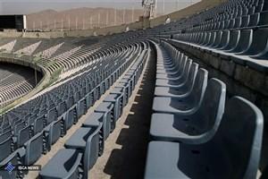 تماشاگران ورزشگاه آزادی صاحب صندلی اختصاصی شدند