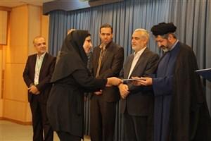 برگزیدگان نخستین المپیاد علمی متمرکز دانشجویان علوم پزشکی دانشگاه آزاد اسلامی