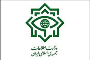 همایش اطلاعات و مردم آبان ماه 95 برگزار میشود