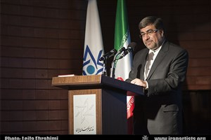 اختتامیه شانزدهمین جشنواره چاپ با سخنرانی وزیر ارشاد
