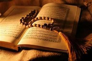 برگزیدگان جشنواره قرآن و عترت وزارت بهداشت معرفی  شدند+اسامی