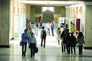 موافقت دانشگاهها با ۶ هزار تقاضای مهمانی دانشجویان