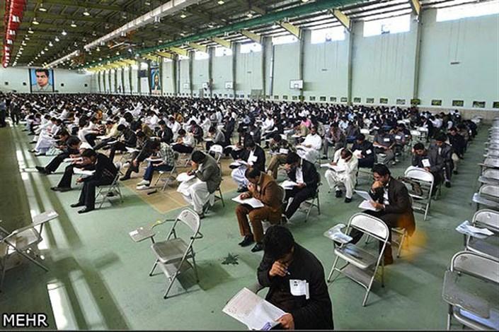 ثبت نام ۶۷ هزار نفر در آزمون استخدامی دستگاههای اجرایی